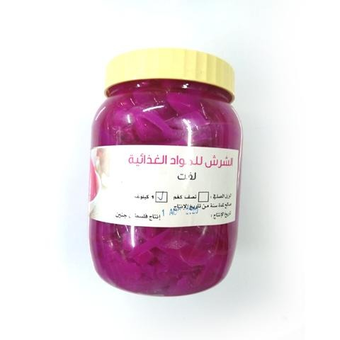 Jineen Pickled Turnip 1Kg - 2kShopping.com - Grocery | Health | Technology