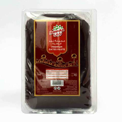 Bayara Vacuum Pack Dates Paste 1Kg - 2kShopping.com - Grocery | Health | Technology