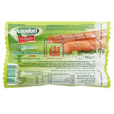 Amadori Turkey Franks Sausage 100g - 2kShopping.com - Grocery | Health | Technology