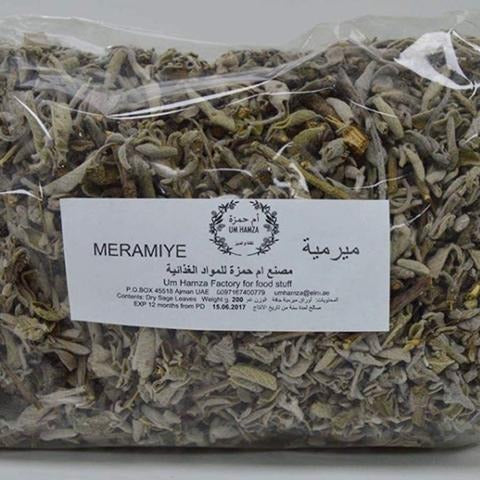 Um Hamza Sage 100g - 2kShopping.com - Grocery | Health | Technology