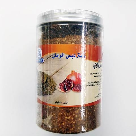 Al Herbawi Thyme with Pomegranate Molasses 500 GM | زعتر دبس الرمان - 2kShopping.com - Grocery | Health | Technology