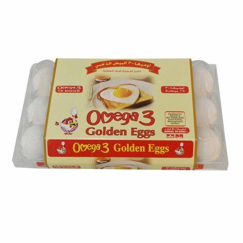 Al Jazira Omega 3 Golden Eggs 15 Pieces - 2kShopping.com - Grocery | Health | Technology