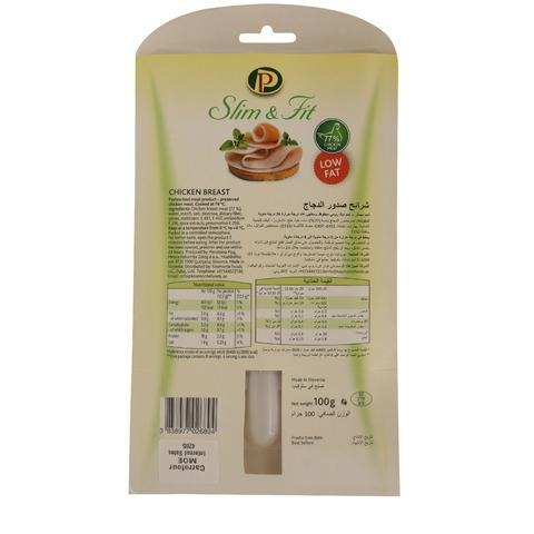 Perutnina Ptuj Slim and Fit Chicken Breast 100g - 2kShopping.com - Grocery | Health | Technology