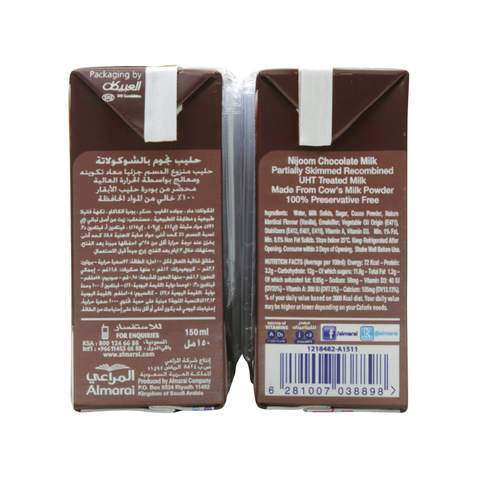 Almarai Nijoom Chocolate Milk 150ml x Pack of 6... - 2kShopping.com - Grocery | Health | Technology