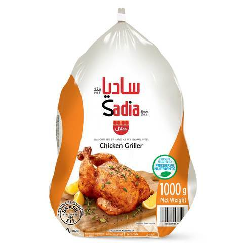 Sadia Frozen Whole Chicken 1kg - 2kShopping - Grocery | Health | Technology
