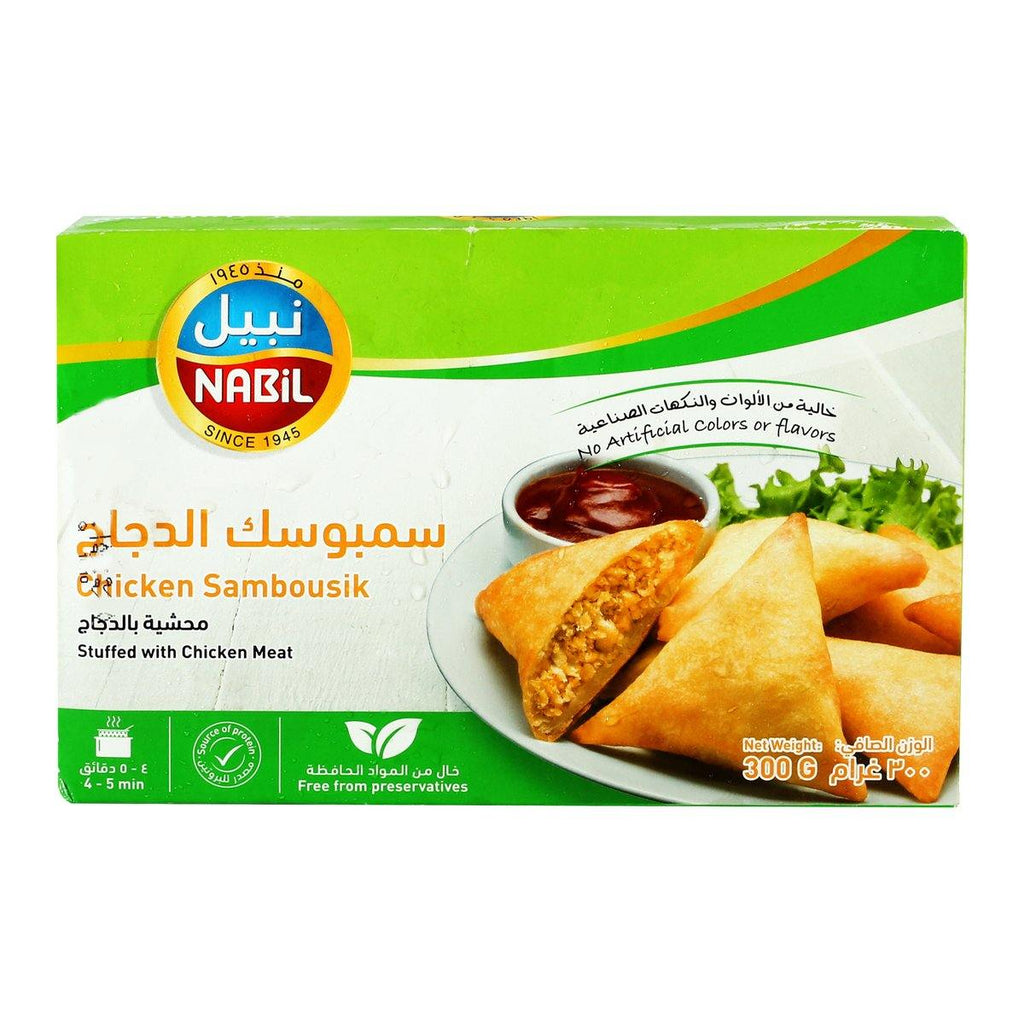 Nabil Chicken Sambousik, Pack of 15 x 900GM - 2kShopping.com - Grocery | Health | Technology