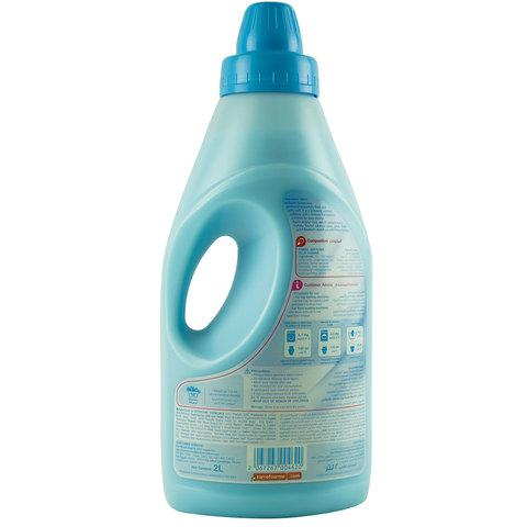 Carrefour Fabric Softener Regular Blue Jasmine 2L... - 2kShopping - Grocery | Health | Technology