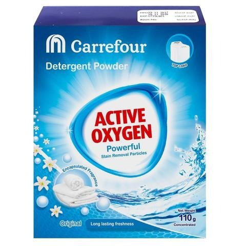 Carrefour Detergent Powder Top Load Regular 110g... - 2kShopping.com - Grocery | Health | Technology
