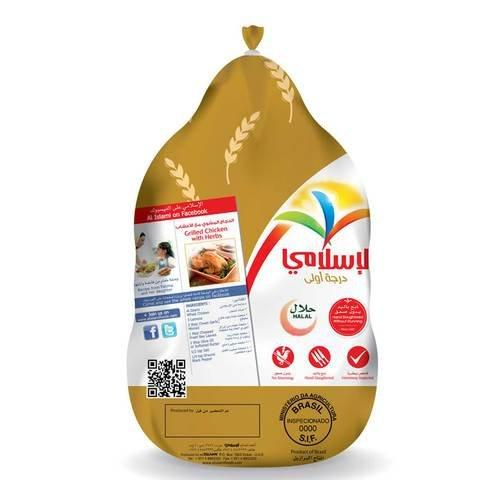 Al Islami Whole Chicken 1.1kg - 2kShopping.com - Grocery | Health | Technology