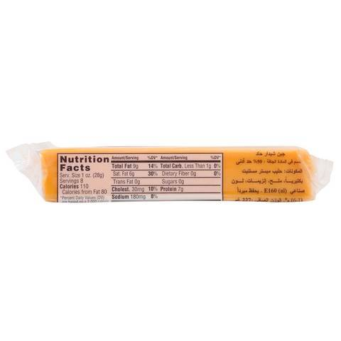 Heritage Sharp Cheddar Cheese 277g - 2kShopping.com - Grocery | Health | Technology