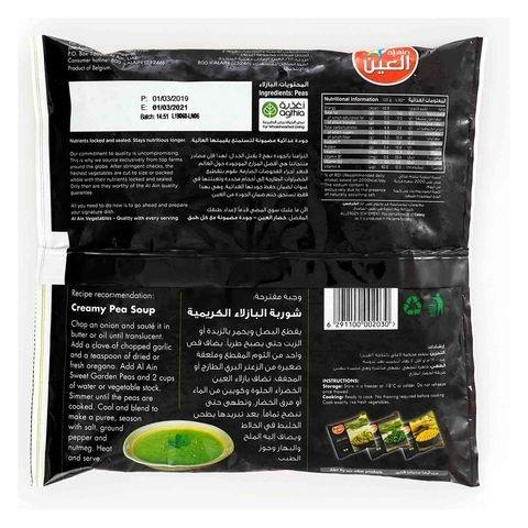 Al Ain Green Peas 400g - 2kShopping.com - Grocery | Health | Technology
