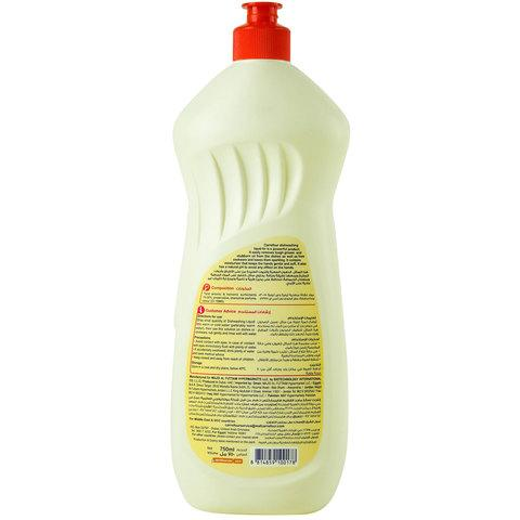 Carrefour Chamomile Dishwashing Liquid 750ml... - 2kShopping.com - Grocery | Health | Technology
