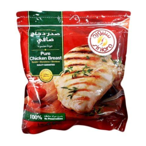 Siniora Pure Frozen Chicken Breast 900g - 2kShopping - Grocery | Health | Technology