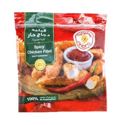 Siniora Spicy Chicken Fillet 900g - 2kShopping - Grocery | Health | Technology