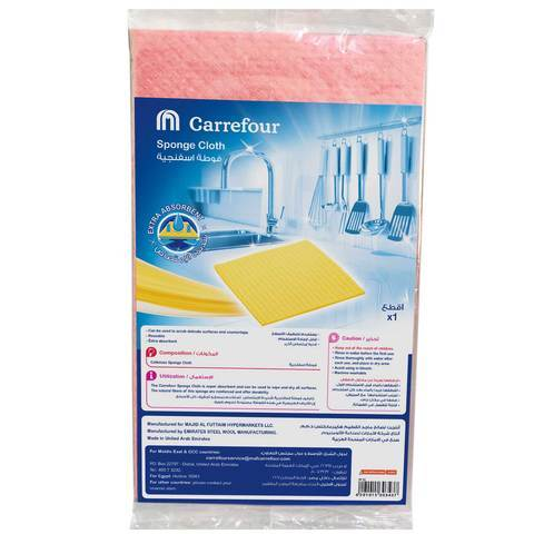 Carrefour Large Sponge Cloth - 2kShopping.com - Grocery | Health | Technology
