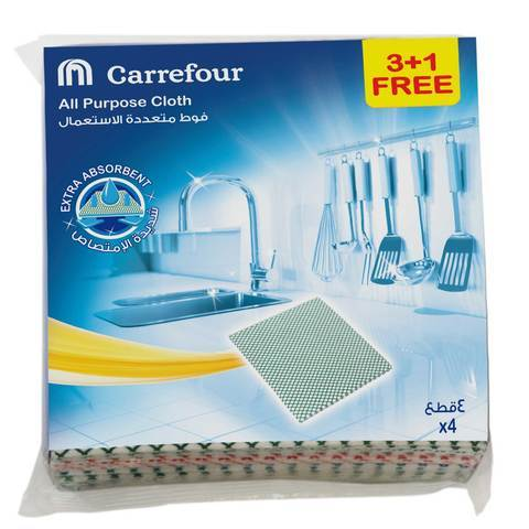 Carrefour All Purpose Cloth 4 Piece - 2kShopping.com - Grocery | Health | Technology