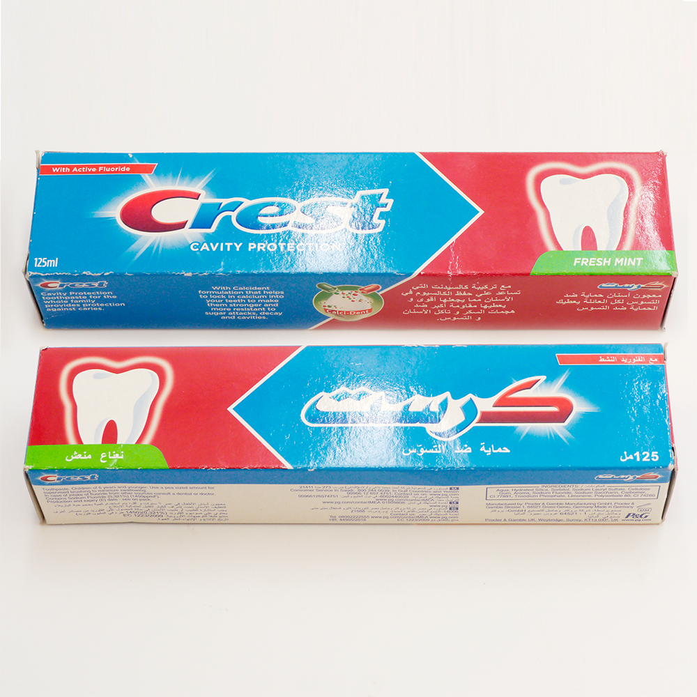 Crest Toothpaste Fresh Mint 125ml - 2kShopping.com - Grocery | Health | Technology