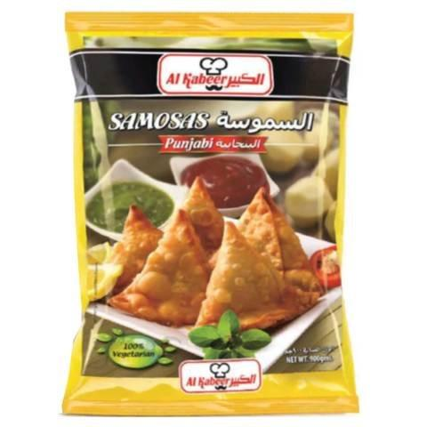 Al Kabeer Punjabi Vegetable Samosa 900g - 2kShopping.com - Grocery | Health | Technology