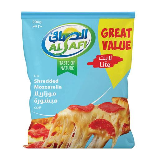 Al Safi Mozzarella Cheese Low Fat 200g - 2kShopping.com - Grocery | Health | Technology