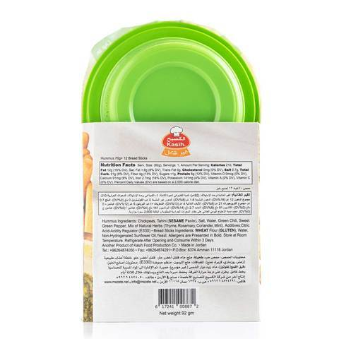 Mezete Hummus with Herbs & Bread Sticks 92g... - 2kShopping.com - Grocery | Health | Technology