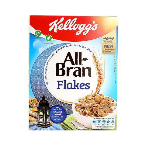 Kellogg's All Bran Flakes 375g - 2kShopping.com - Grocery | Health | Technology