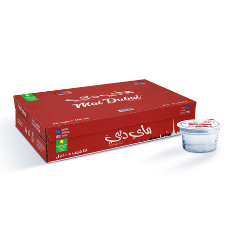 Mai Dubai Drinking Cups 100ml x 48 - 2kShopping.com