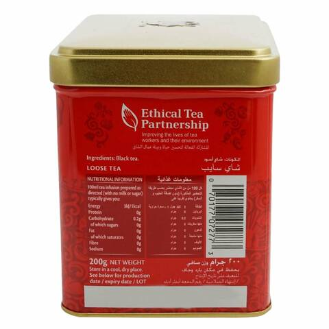 Twinings English Breakfast Tea Tin 200g - 2kShopping.com