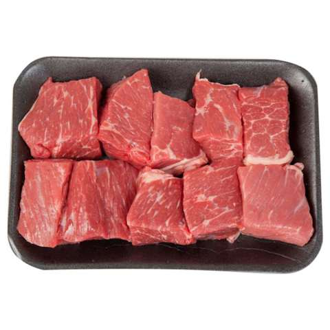 Brazilian Beef Cubes / Kg - 2kShopping.com - Grocery | Health | Technology