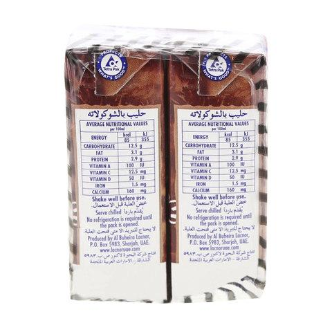 Lacnor Essentials Chocolate Milk 125ml x Pack of 8... - 2kShopping.com - Grocery | Health | Technology