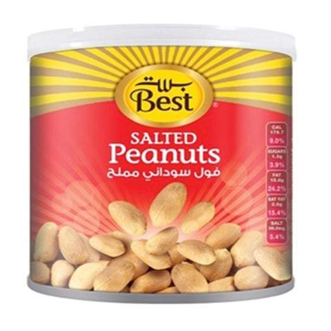 Best Salted Peanuts Can 300g - 2kShopping.com - Grocery | Health | Technology