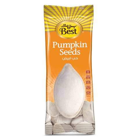 Best Pumpkin Seeds 50g - 2kShopping.com - Grocery | Health | Technology