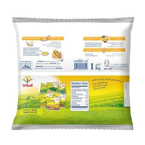 Al Islami French Fries 1kg - 2kShopping.com - Grocery | Health | Technology