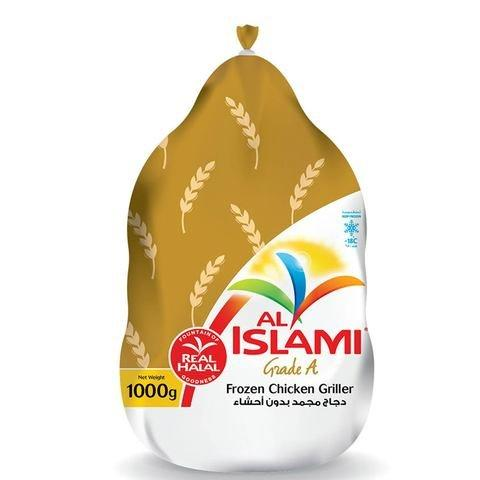 Al Islami Whole Chicken 1kg - 2kShopping.com - Grocery | Health | Technology