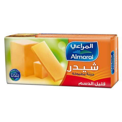 Almarai Low Fat Processed Cheddar Cheese 454g... - 2kShopping.com - Grocery | Health | Technology