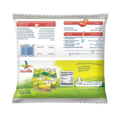Al Islami Frozen Strawberry 400g - 2kShopping.com - Grocery | Health | Technology