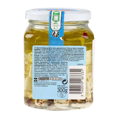 Carrefour Feta in Oil 300g - 2kShopping.com - Grocery | Health | Technology
