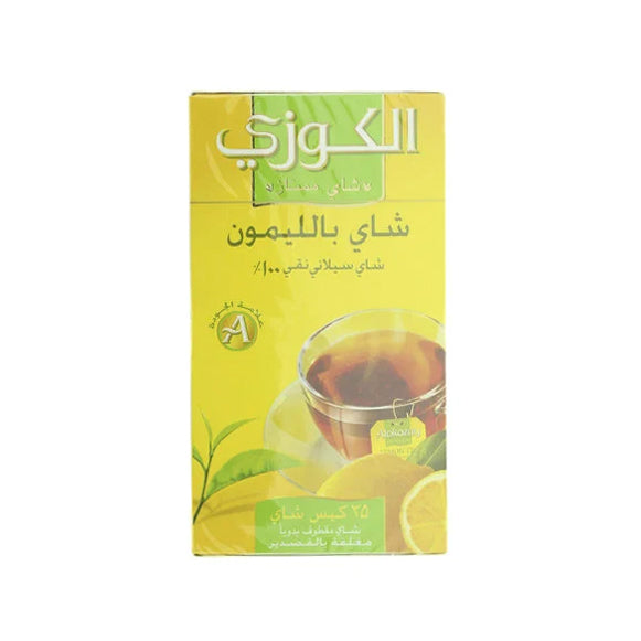 Alokozay Lemon Tea 50g - 2kShopping.com
