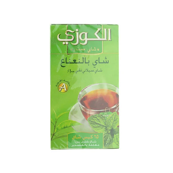 Alokozay Mint Tea 50g - 2kShopping.com