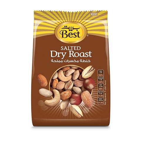Best Dry Roast Mix Stabilo 375g - 2kShopping.com - Grocery | Health | Technology