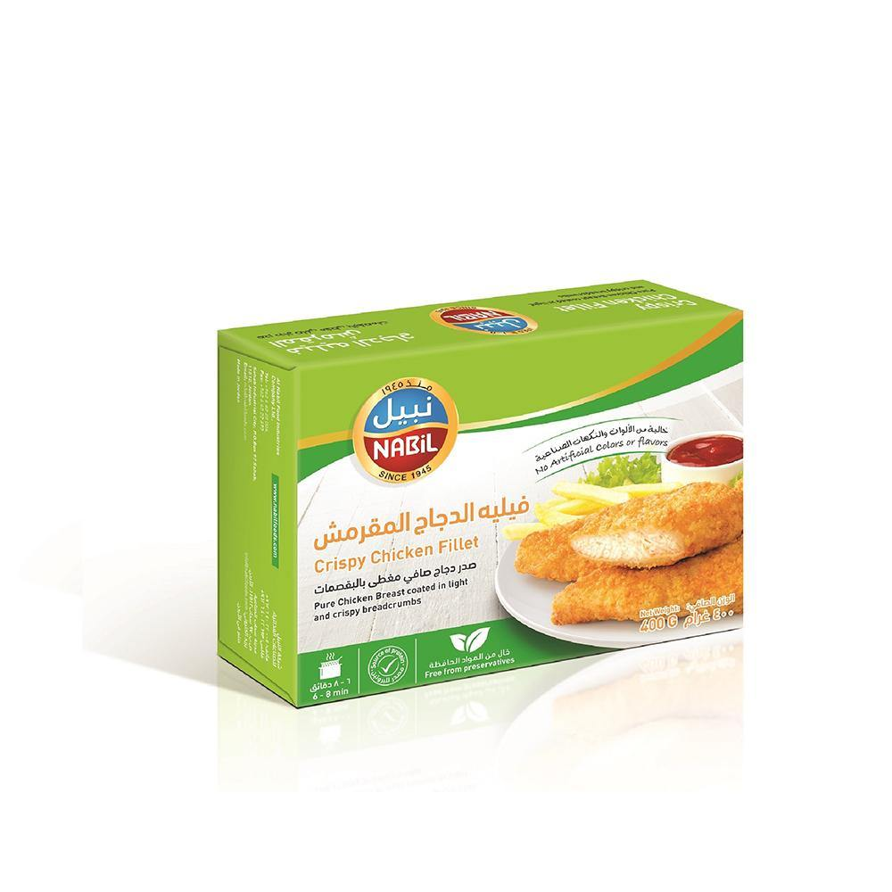 Nabil Crispy Chicken Fillet 400 GM - 2kShopping.com - Grocery | Health | Technology
