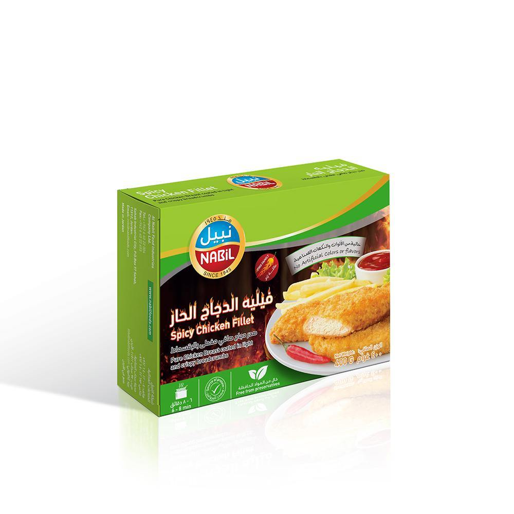Nabil Spicy Chicken Fillet 400 GM - 2kShopping.com - Grocery | Health | Technology