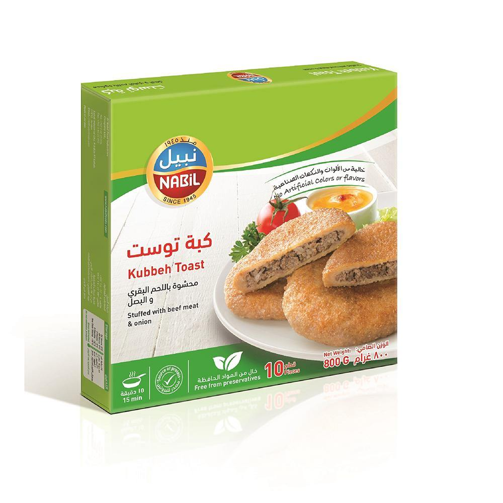Nabil Kubbe Toast Beef 800 GM - 2kShopping.com - Grocery | Health | Technology