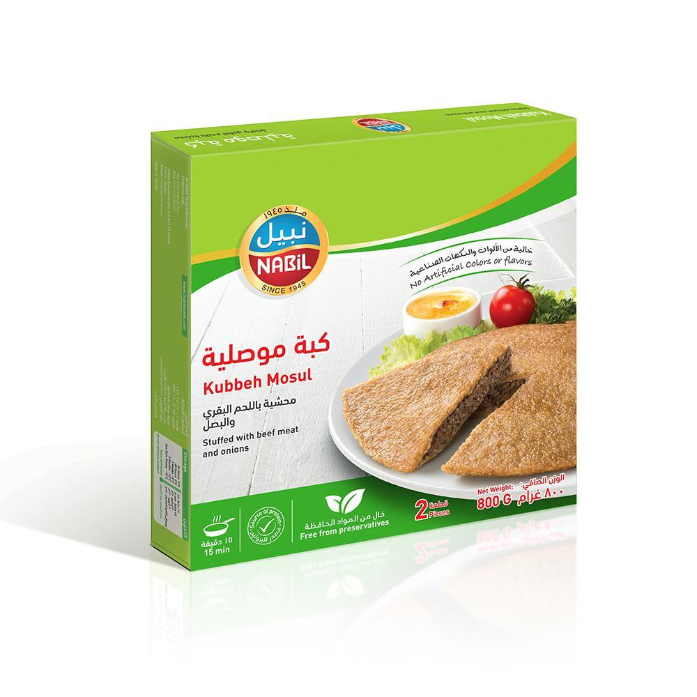Nabil Kubbe Mousel Beef 800 GM - 2kShopping.com - Grocery | Health | Technology