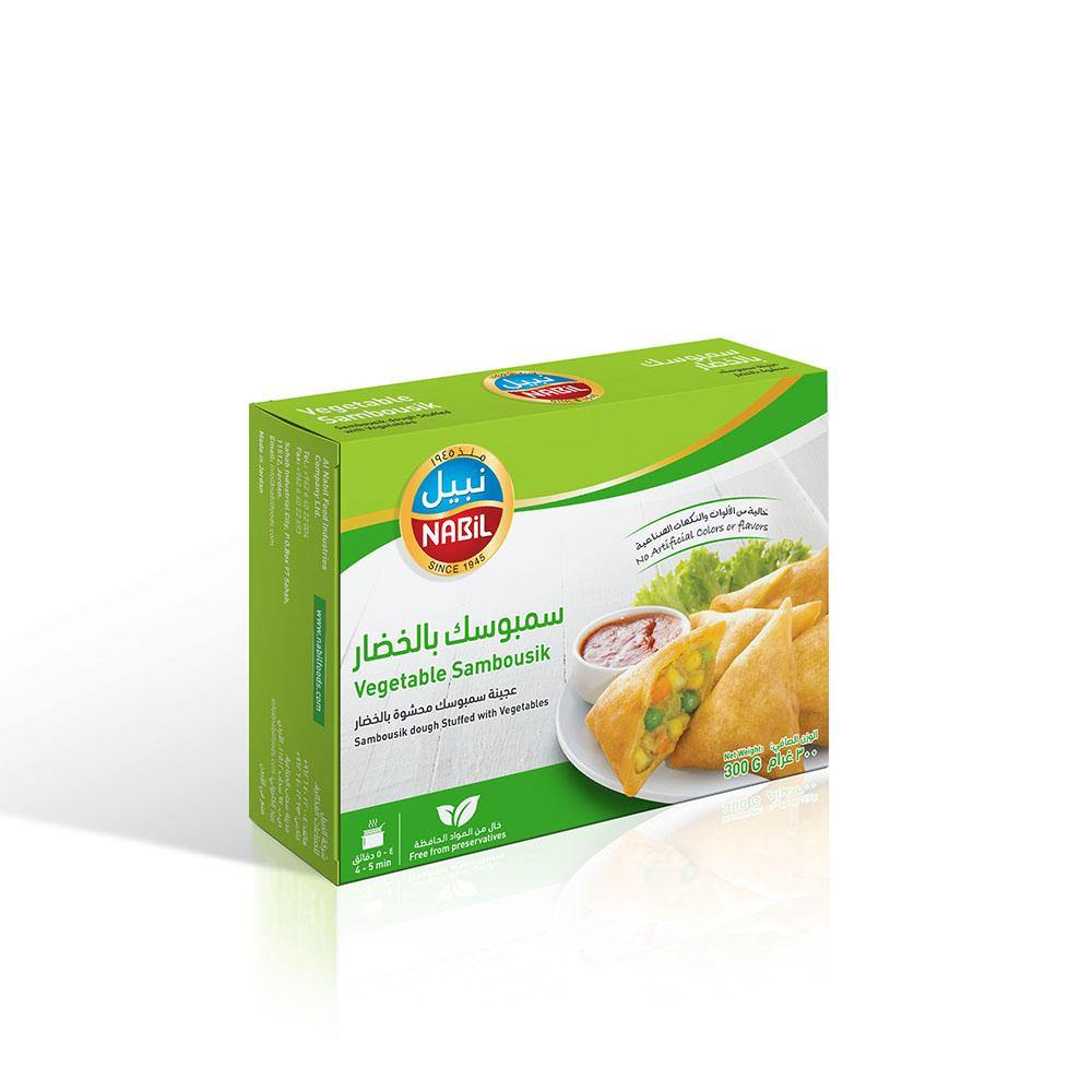 Nabil Vegetable Sambousik 300 GM - 2kShopping.com - Grocery | Health | Technology