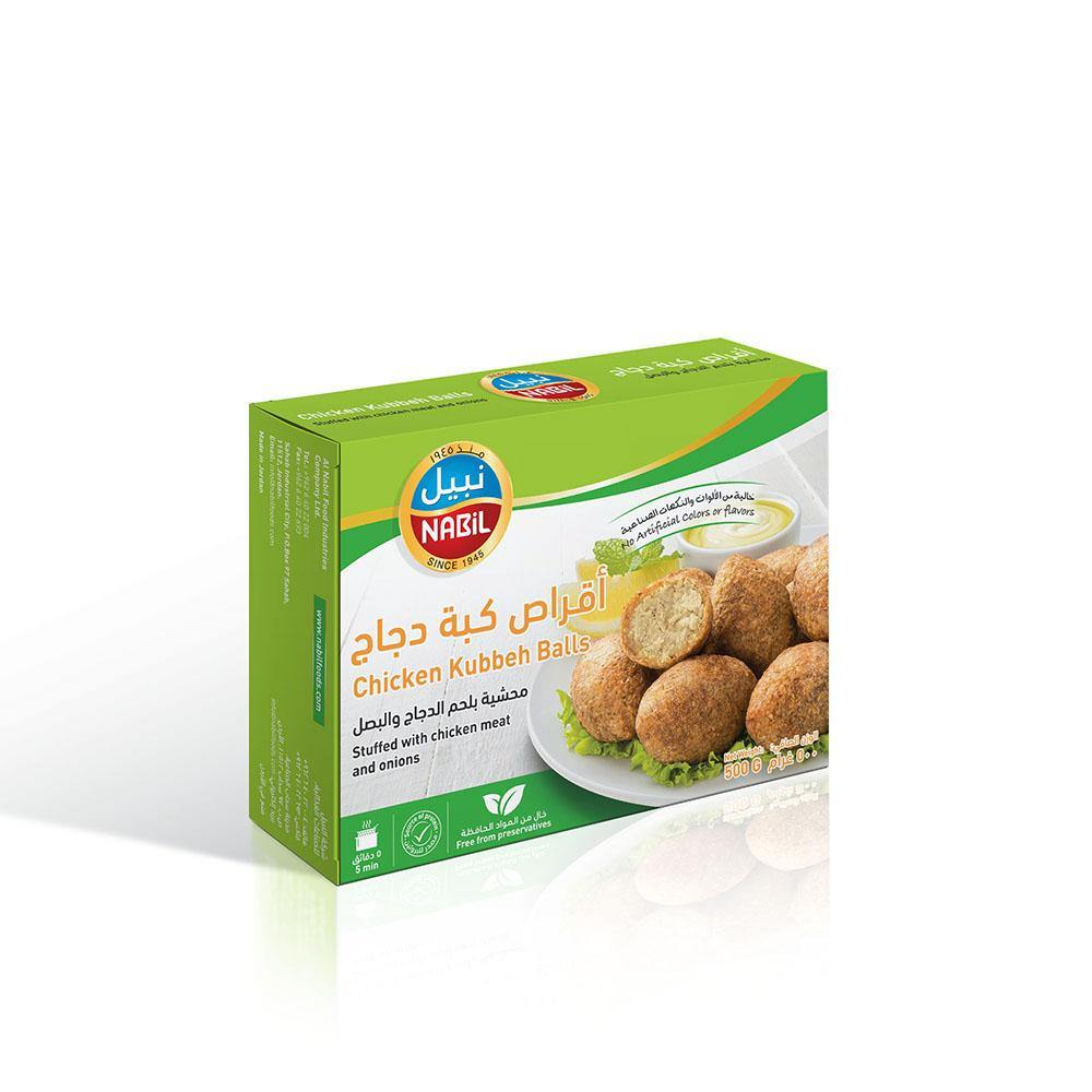 Nabil Chicken Kubbe Balls 500 GM - 2kShopping.com - Grocery | Health | Technology