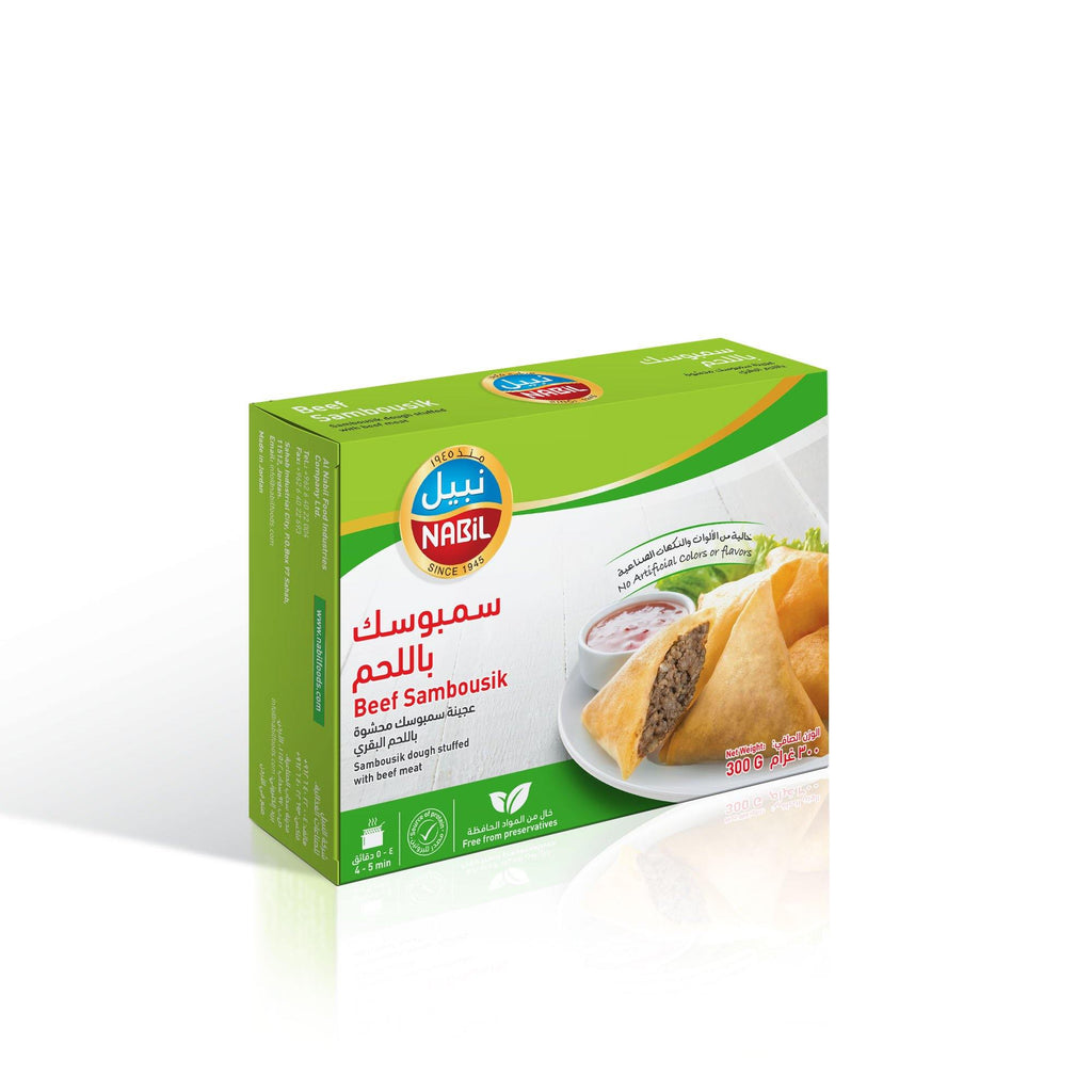 Nabil Beef Sambousik 300 GM - 2kShopping.com - Grocery | Health | Technology