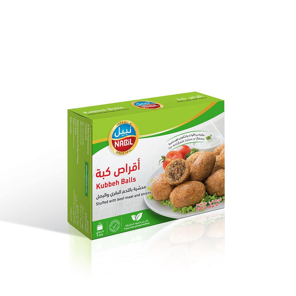 Nabil Kubbe Balls Beef 500 GM - 2kShopping.com - Grocery | Health | Technology