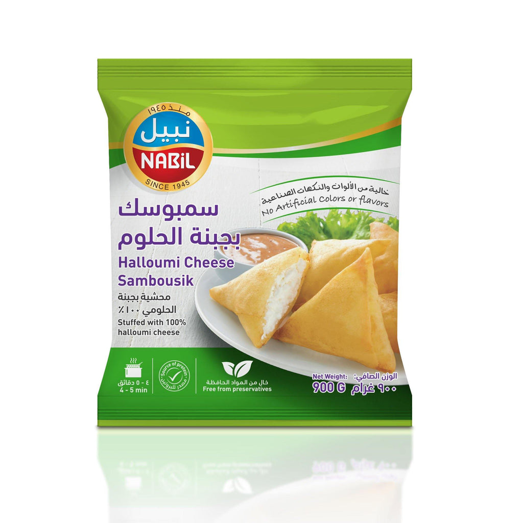 Nabil Cheese Sambousik 900 GM - 2kShopping.com - Grocery | Health | Technology