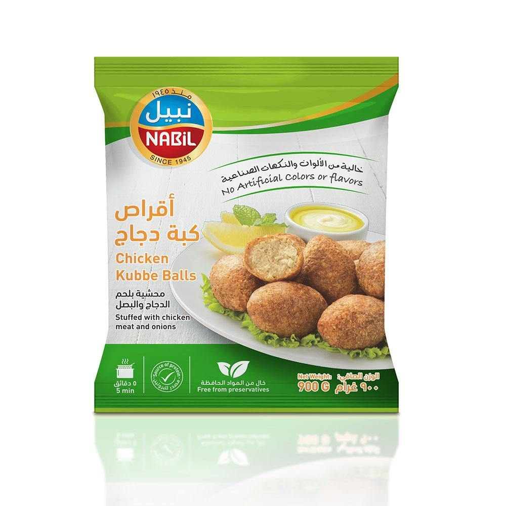Nabil Kubbe Balls Beef 900 GM - 2kShopping.com - Grocery | Health | Technology
