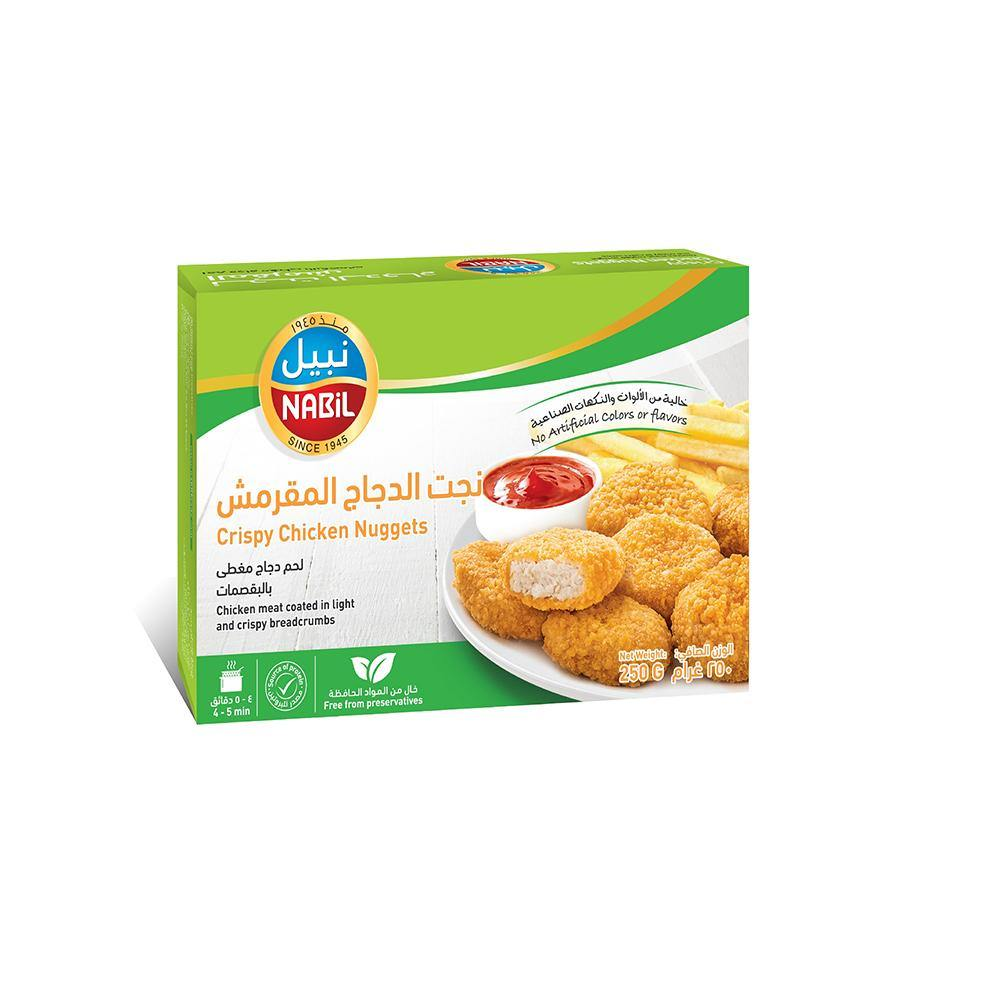 Nabil Chicken Nuggets Crispy 250 GM - 2kShopping.com - Grocery | Health | Technology